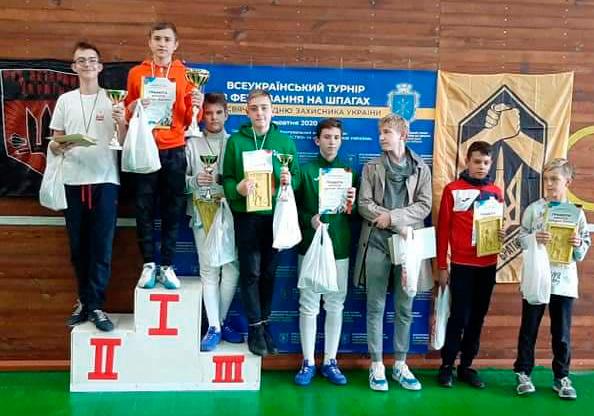 Всеукраїнський турнір, присвячений Дню захисника України, етап Ліги Миронюка В.В. з фехтування на шпагах