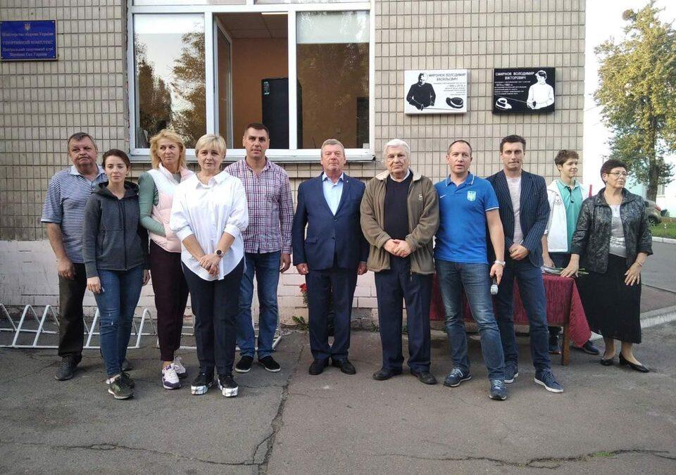 Меморіальні дошки Миронюка В. В. та Смирнова В. В.