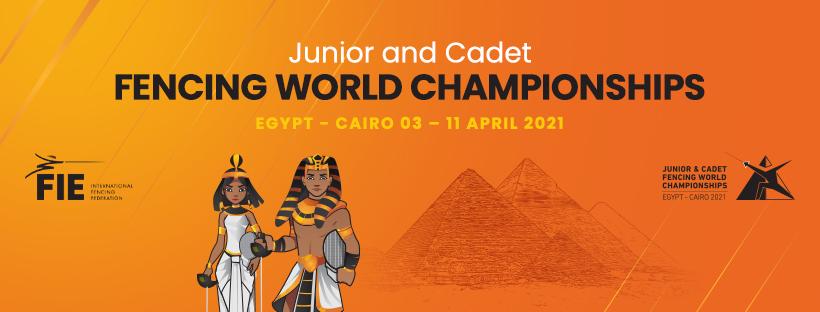 Чемпіонат світу з фехтування серед юніорів та кадетів