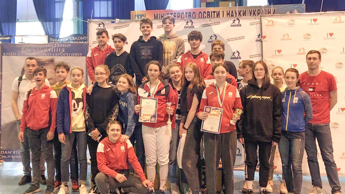 XXII Всеукраїнський турнір країн Карпатського регіону з фехтування на рапірах