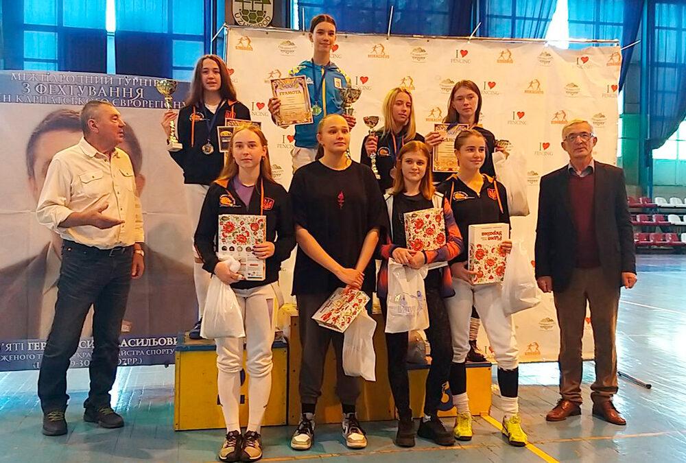 Всеукраїнський турнір з фехтування на шпагах серед кадетів пам'яті В.В. Герея.